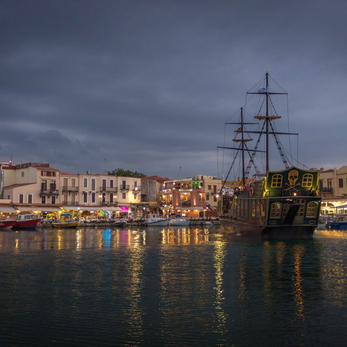 Rethymnon Old Venetian Port